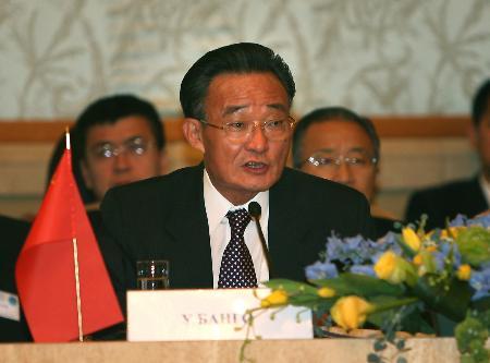 图文:上海合作组织成员国首次议长会晤