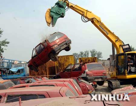 组图:北京集中销毁481辆黑出租车
