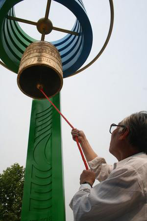 组图:郑州铸600公斤警世钟纪念世界环境日