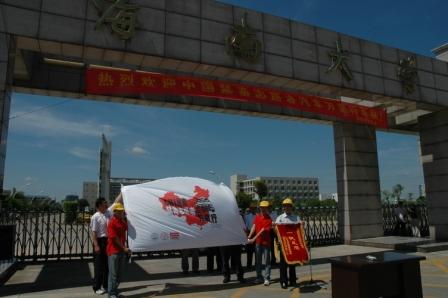 组图:中国禁毒志愿者在海南大学门口展示队旗