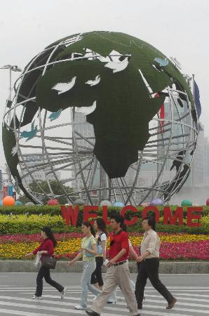 图文:上海合作组织峰会准备就绪