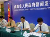 四川成都宣布中心城区禁止活禽交易(组图)