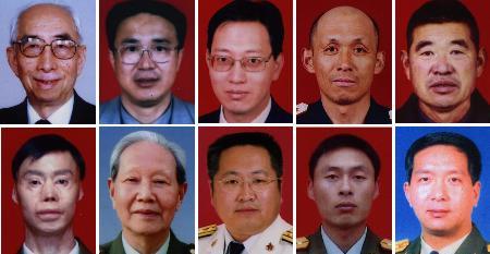 图文:全国优秀共产党员公示