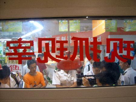 图文:深圳启动防控人禽流感的专项督查行动