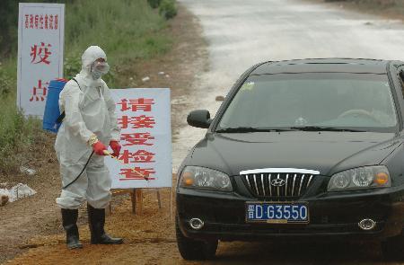 图文:山西长子县监测发现高致病性禽流感疫情