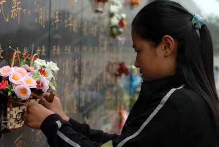图文:悼念唐山大地震遇难者
