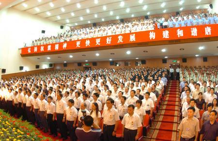 组图:唐山纪念地震30周年大会召开