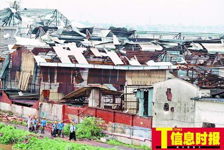 广东遭龙卷风袭击9人当场死亡80余人受伤(组图)