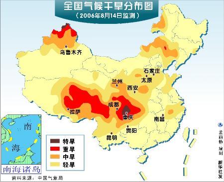 图文:全国气候干旱分布图