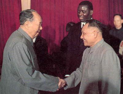 图文:毛泽东和邓小平在北京