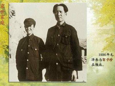图文:毛泽东与贺子珍在陕北
