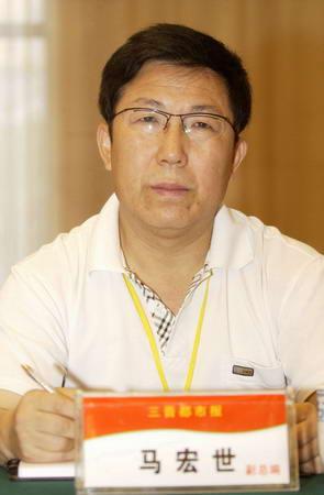 图文:三晋都市报副总编辑马宏<p