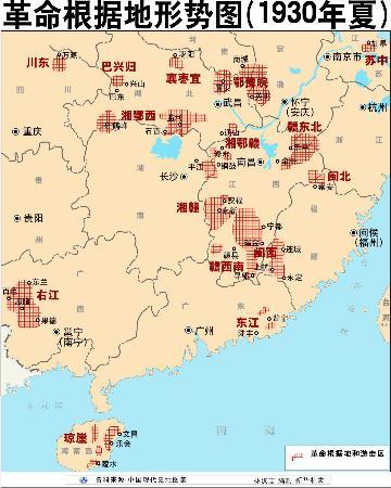 图文:(图表)〔长征胜利〕革命根据地形势图(1930年夏)