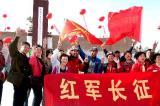 图文:20多名浙江红军后代代表赶到宁夏将台堡