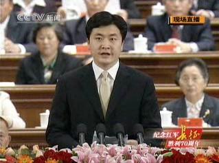 图文:全国学联主席、北大2006级硕士研究生刘凯