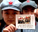 图文:工农红军长征胜利七十周年纪念邮票发行
