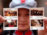 图文:红军长征胜利七十周年纪念邮票发行