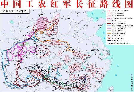 图文:中国工农红军长征路线图