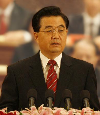 图文:纪念红军长征胜利70周年大会在京举行