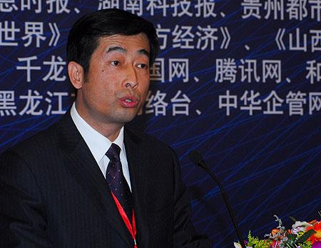 图文:伊利集团副总裁张剑秋