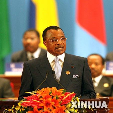 图文:非盟轮值主席刚果(布)总统萨苏致辞