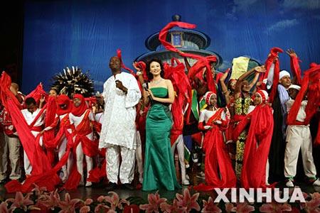 图文:中非合作论坛北京峰会文艺晚会《友谊颂》