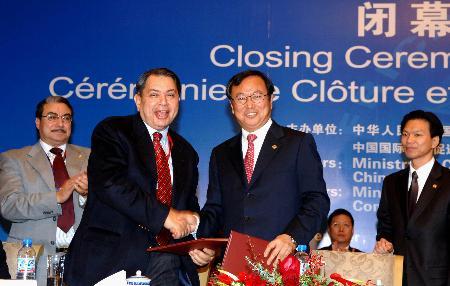 图文:第二届中非企业家大会闭幕式在北京举行