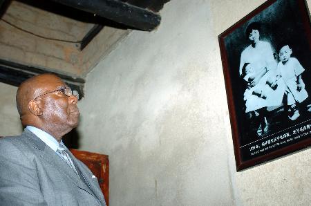 图文:塞拉利昂总统在湖南访问