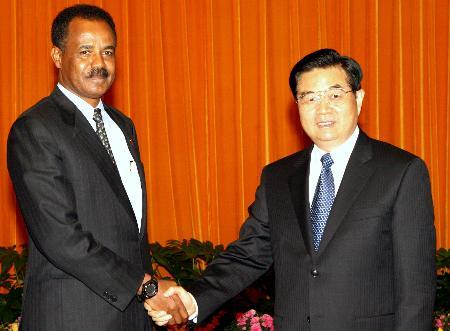 图文:胡锦涛会见厄立特里亚总统