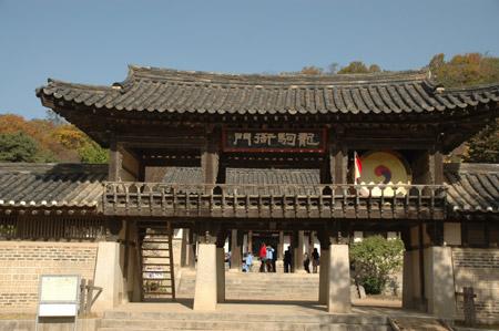 图文:韩国古代衙门