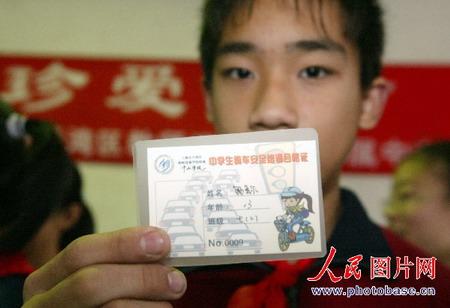 上海卢湾区中学生骑车上路将需考资格证书(图