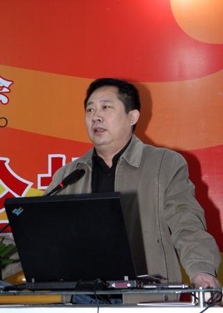 图文:中国传媒大学教授范周发表讲话