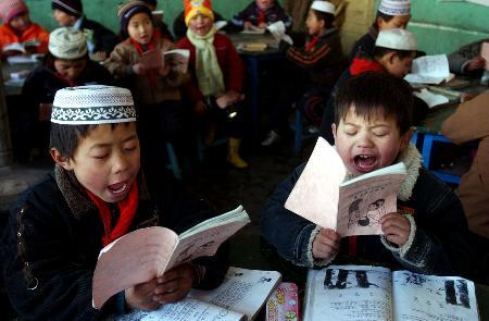 图文:[文化](1)东乡族教育传承民族语言