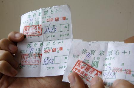 海南私彩是怎么赚钱的.主.管求求7557365?