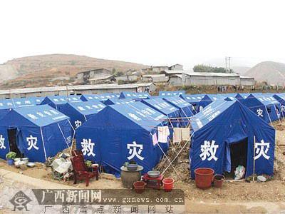 广西岑溪村庄地陷257人紧急撤离(组图)