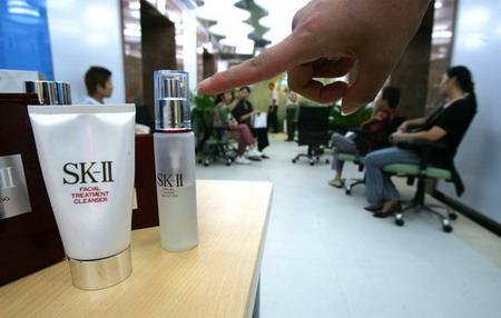 图文:SK-II用户要求宝洁公司退货