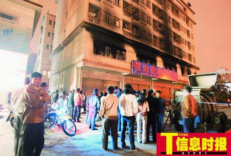 深圳制衣厂发生大火7名女工死亡(组图)