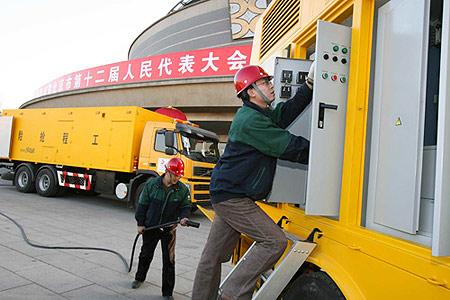 图文:移动电站入驻北京确保两会用电