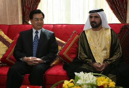 图文:胡锦涛会见阿联酋副总统兼总理穆罕默德