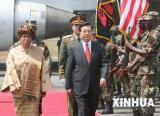 图文:胡锦涛开始对利比里亚进行国事访问