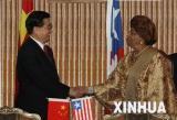 图文:胡锦涛同利比里亚总统会谈