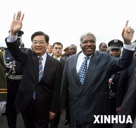 组图:胡锦涛抵达卢萨卡对赞比亚进行国事访问