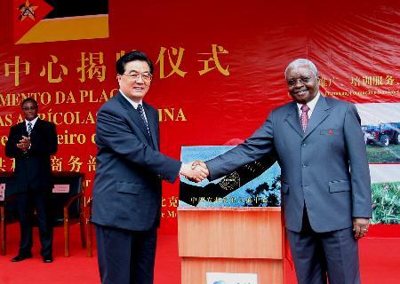 图文:胡锦涛出席莫桑比克农业技术中心揭牌仪式