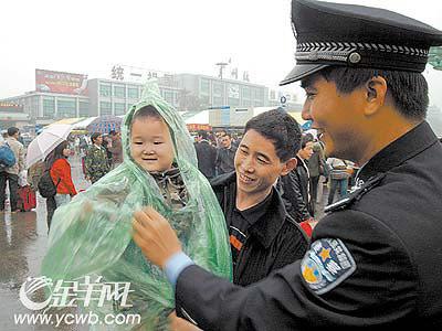图文:广州民警在火车站免费派发雨具
