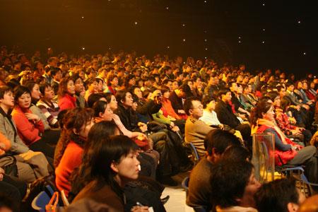 2006感动中国颁奖典礼现场观众