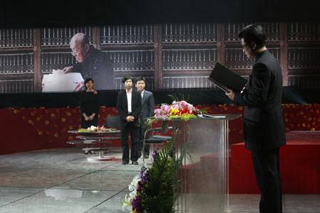 图文:支持人为季羡林致颁奖辞