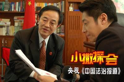 撒贝宁专访高法副院长奚晓明(组图)