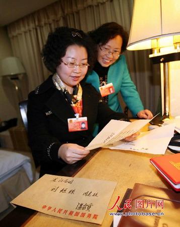 组图:温家宝总理给江西赣州小学生回信