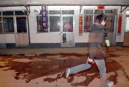 图文:一男子被当街杀死