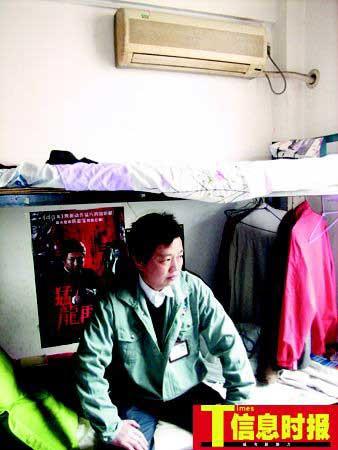 上海劳工月薪高过粤企中层(组图)